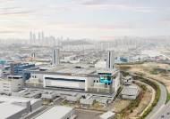 한국지역난방공사, 해외사업 역량 집중 등 미래 신사업 박차