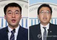 """김남국 공천신청…""""2016년 유승민 찍어내기 재연되나 두렵다"""""""