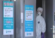 중국 방문한 간병인 97%, 전국 요양병원 업무서 배제