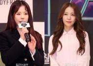 """소녀시대 써니 """"보아, 정 많고 후배 사랑 그득한 사람"""" 남다른 애정"""