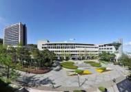 국민대 교육대학원, 시ㆍ도교육청 중등교사 임용고시 합격자 22명 배출
