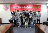 세종대 세종나눔봉사단 '제4기 세종·지영석 글로벌 해외봉사단' 최종 성과 공유