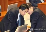 """'김남국 여진' 손절매냐 지키기냐…이낙연 """"당 문제의식 갖고 논의"""""""