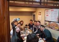최태원, 직원 회식 7곳 동참…코로나19 타격 종로 상인 응원