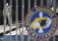 코로나 첫 확진자 나온 軍…전 장병 휴가·면회 통제