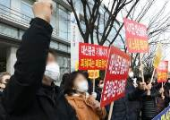 """""""라임펀드는 금융사기"""" …투자자들, 전방위 소송전 돌입"""