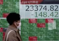 신종 코로나, 세계 경제 무려 1조달러 손실 예상…'중국 공장' 의존한 탓