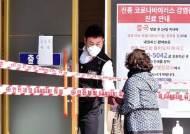 """최전선 무너진다, 대구 대학병원 응급실 모두 폐쇄 """"의료재난"""""""