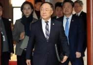 """코로나19 發 수출 감소 가시화…정부, """"무역금융 3조 추가 지원"""""""