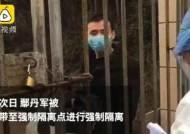 중국 사망 2000명 돌파…붉은 완장 '홍위병식 폭력' 판친다