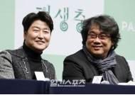 """봉준호 감독 """"문재인 대통령 말씀에 충격의 도가니"""""""