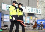 """경찰 """"코로나19 검사 요청 불응하면 사법 처리"""""""