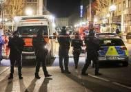 """""""독일 하나우에서 총기난사로 최소 8명 사망·5명 부상"""""""