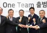 구현모 KT 신임 대표 첫 행보…글로벌 AI 1등 위한 'AI연합군' 구성