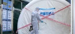 코로나 한국 첫 사망 22명 추가 확진, 총 104명