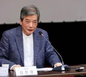 대통령 직속 '국가교육회의' 3기 출범, 김진경 의장 연임