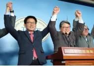 조원진·김문수 손 잡았다…우리공화당·자유통일당 통합 추진 합의