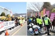 """윤석열 광주 간 날 """"석열아 믿는데이"""" vs """"검찰개혁 허드랑깨"""""""
