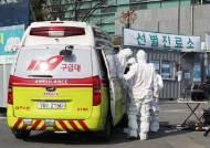 [속보]'태국 여행' 16번 환자 접촉자 450명, 오늘 격리 해제