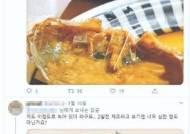 [안혜리 논설위원이 간다] SNS 들끓게한 외식사업가의 실체···간장게장이 폭로했다