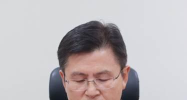 """공천 면접 심사 본 홍준표 """"컷오프되면 무소속 출마나 은퇴"""""""