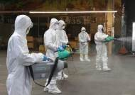 코로나 확산에 금융권 비상…농협은행 대구 4개 점포 폐쇄