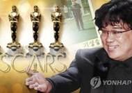 """北신문, '기생충' 오스카상 보도…""""현실 날카롭게 도려낸 명작"""""""
