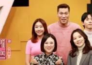 아이돌의 연기자 등용문이 된 '연애의 참견'