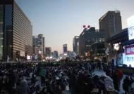 신종코로나 지역사회 확산에…주말 광화문 집회 줄줄이 취소