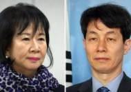 """윤건영·손혜원 """"비례 정당 가능성 열어놔야""""…민주 """"개인 의견"""""""