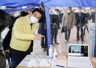 직원 '대구 코로나 의심자' 접촉… 대전 민간연구소 잠정 폐쇄