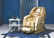 안마의자, 라텍스 침대...'위시 혼수품' 대세가 바뀌었다
