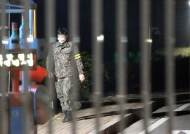 [속보] 증평 모 육군부대 병사 1명 코로나19 확진