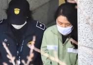 고유정 의붓아들 살해 무죄···판사는 '남편 다리' 의심했다