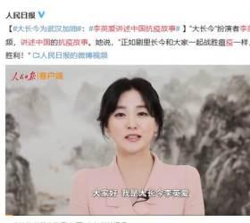 """""""응원과 위로보낸다"""" <!HS>이영애<!HE> 中응원 화제…""""한국 감사해요"""""""