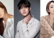 서현X고경표X김효진, JTBC '사생활' 출연확정…하반기 방송[공식]