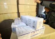 [속보] 식약처,매점매석 적발 마스크 221만개, 대구·경북지역 우선 공급