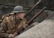'기생충' 위협했던 美영화 '1917', 할아버지 참전경험 손자 영화로