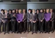 """'컴백' 방탄소년단 """"타이틀 곡 'ON', BTS 의지·사명감 담았다"""""""