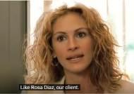 [알지RG]25년전 美기업 이긴 '에린 브로코비치'···올핸 호주와 싸운다