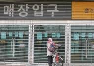 김포 확진 부부, 자녀와 대구 방문···남편은 일산 이마트 직원
