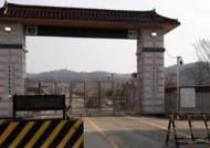 증평 육군 부대·울산대병원 코로나19 확진 접촉자 전원 '음성'