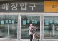 """일산 이마트타운 직원 코로나 확진 판정…""""3일간 휴점"""""""
