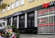 독일 하나우 총기난사로 9명 사망…극우 테러 추정