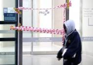 [속보] 경남 창원한마음병원 간호사 확진, 병원 통째 폐쇄