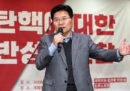 """'친박신당' 창당하는 홍문종 """"朴의 옥중 메시지 공개할 것"""""""