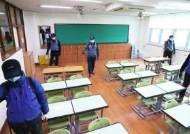 """개학 10일앞 코로나 확산···부모 불안한데, 교육부 """"연기 없다"""""""