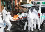 """코로나 환자 9명은 중증···""""1명은 에크모, 1명은 인공호흡기, 심각한 상태"""""""