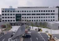 코로나 확진 '공군 중위' 접촉 경찰관 근무하는 대전 파출소 폐쇄
