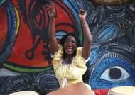 쿠바의 춤과 노래는 쿠바가 흘리는 눈물이다